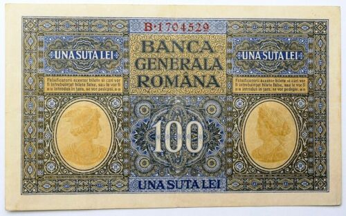 ROMANIA GERMAN OCCUPATION WWI 100 LEI 1917 PICK#M7 ABOUT XF