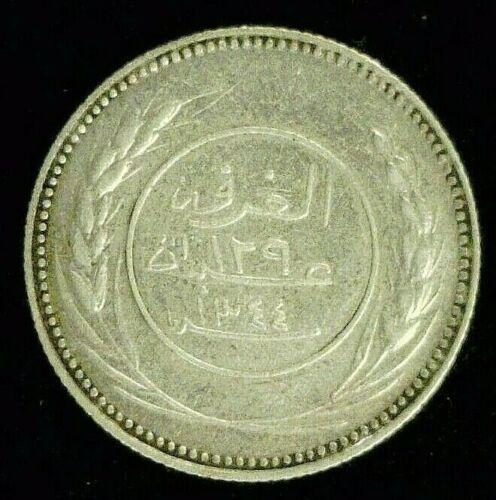 1925 SILVER YEMEN EASTERN ADEN PROTECTORATE 30 KHUMSI     (9608)