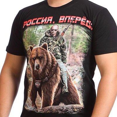 Original T Shirt Russia Forward Go Russia  President Vladimir Putin 100  Cotton