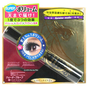 Kiss-Me-Heroine-Make-Impact-Frame-Curl-Mascara-BLACK