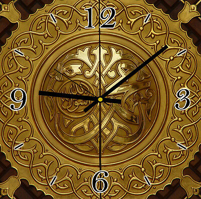Modern islamic canvas clock wall art Allah Noor