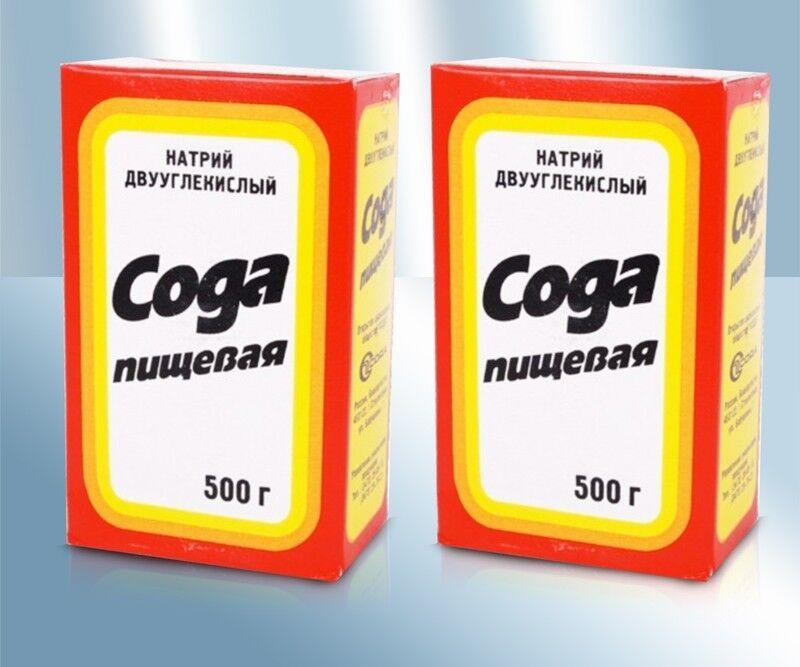 Soda (Hausnatron) Backpulver Сода 500g 5 oder 10 Pack kostenloser Versand