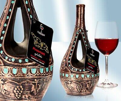 "Rotwein ""Pirosmani"" halbtrocken Keramikkrug Вино грузинское ""Пиросмани"" кувшин"