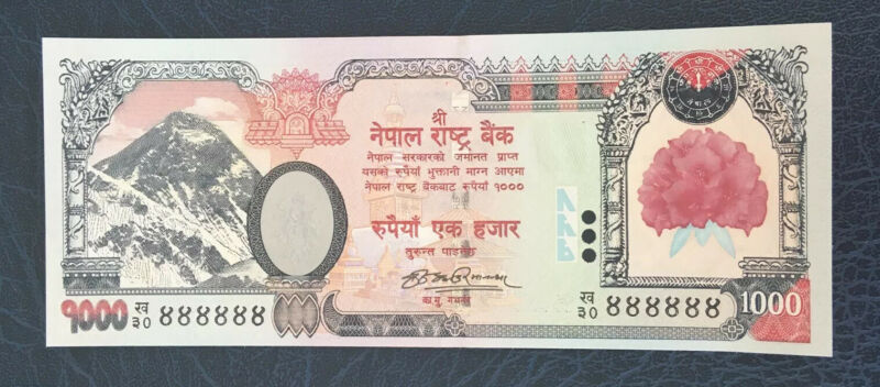 NEPAL 2008 Everest Banknote Rs 1000 w/solid number 444444 P-67 sign-17 crisp UNC