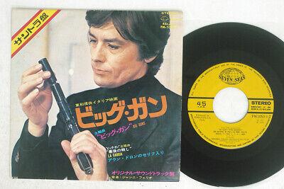 OST(GIANNI FERRIO) UN GIORNO IN PIU'-L'ULTIMA VOLTA SEVEN SEAS FM-1053 Japan 7