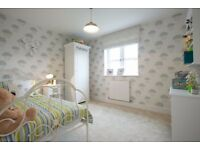 AMAZING 3/4 BED IN BROMLEY