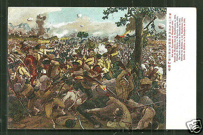 Mukden Shenyang Battle Japan Russia War Liaoning China 1905