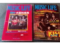 Kiss - 2 x Japan Music Life Special magazines from 1978/9