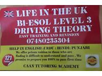 Start the new year !! Be your own boss ! franchise opportunity with caan tutoring academy