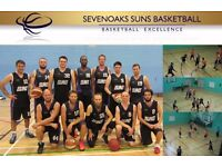 Experienced Basketball Players Wanted, Kent Local Amateur League.