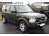 Land Rover discovery 3 wanted.