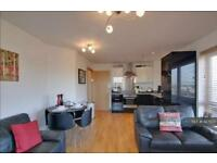 2 bedroom flat in Cherrydown East, Basildon, SS16 (2 bed)