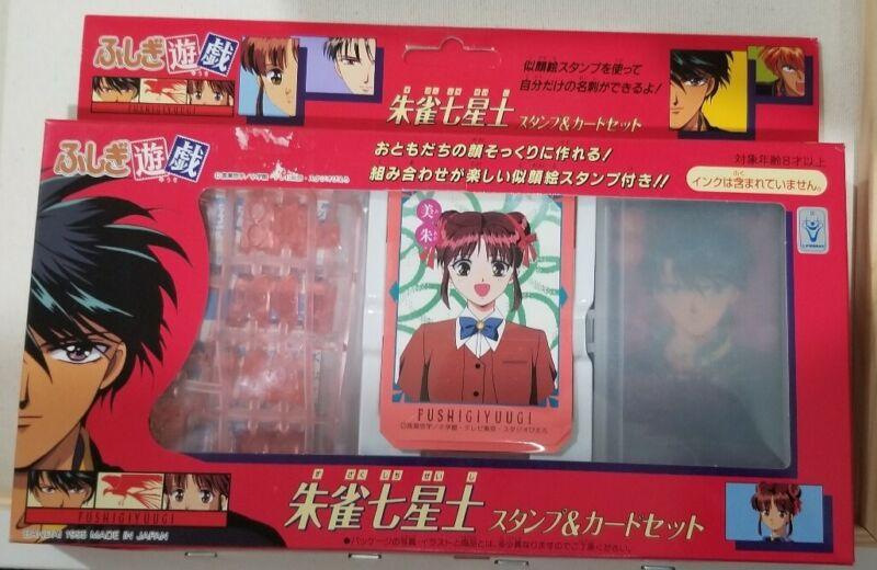 Bandai 1995 Fushigi Yuugi Stamp & Card Set