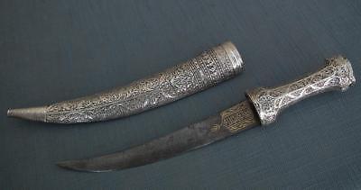 Antique Turkish Ottoman Islamic Silver Dagger with Gold Arabic Script to sword