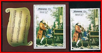 MANAMA - MUSIC in PAINTINGS + S/S  MNH  COSTUMES, MOZART, NOTES](Mozart Costume)