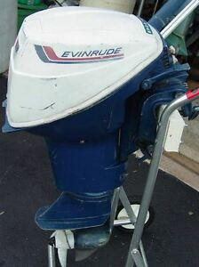 Evinrude/Johnson 9.5 hp outboard security lock