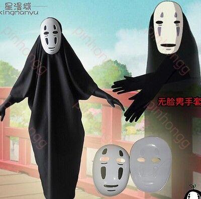 Herren Cosplay Halloween assassins Chihiros Reise ins Zauberland kostüm - Chihiros Reise Ins Zauberland Chihiro Cosplay Kostüm
