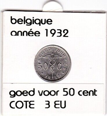 FB 1 )pieces de albert I  50 cent 1932 belgie