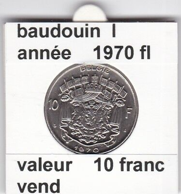 FB 2 )pieces de baudouin  10 francs 1970  belgie