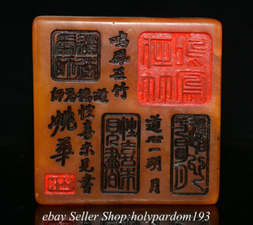 """4.2"""" Chinese Natural Shoushan Stone Carving Words Square Seal Signet Stamp"""
