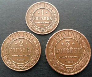 Russia 3 coin 1 , 2 and 3 kopek from 1913