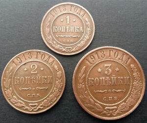 Russia 3 coin 1, 2 and 3 kopek from 1913