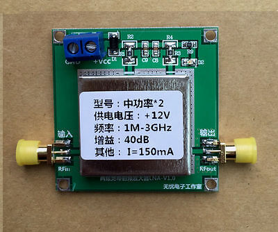 1m- 3ghz Rf Signal Amplifier Transceiver 2.4g Medium Power Broadband 40db