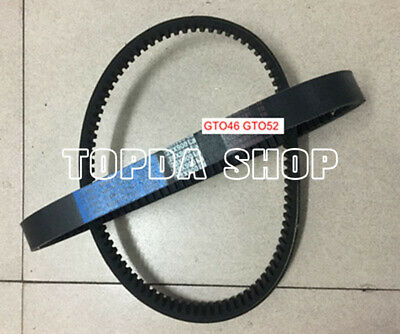 1pc Heidelberg Press Belt Gto52 Gto46 Variable Speed Motor Tower Wheel Belt