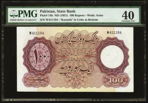 Pakistan 100 Rupees ( 1951 ) PMG XF 40 P14b