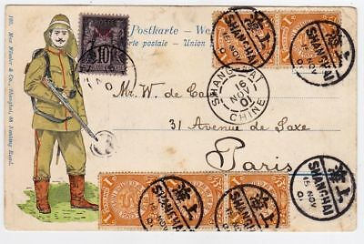 CHINA Shanghai 1901 Dragon Cover Postcard via French P.O. to France Paris, RARE!