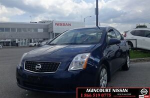 2008 Nissan Sentra 2.0 S  AS-IS SUPER SAVER 