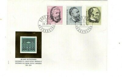 1974 SWITZERLAND - UPU 100th ANNIVERSARY FDC FROM COLLECTION N42