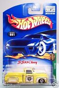 Hot Wheels Treasure Hunt La Troca