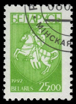 BELARUS 34 - Coat of Arms Definitive (pf96751)
