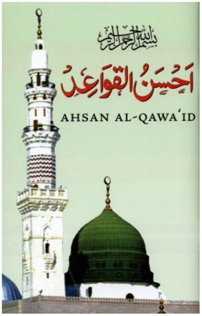 Ahsan Al Qawaid Colour Coded (gloss finish paper)