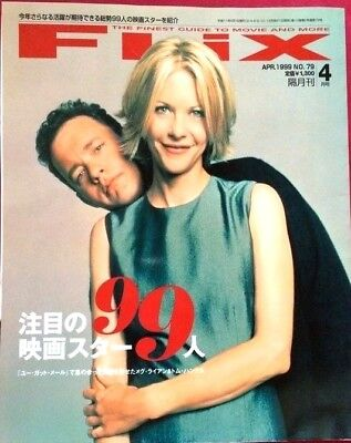 FLIX  4/1999 Japan Movie Magazine 99 Movie Actors Brad Pitt Ewan McGregor