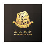 Rich Stone Collection