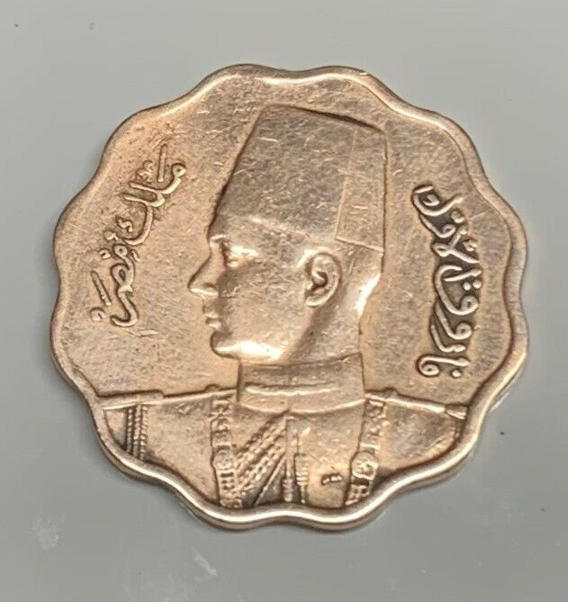 1943 Egypt 10 Milliemes KM 361 Circulated Condition - $1.25