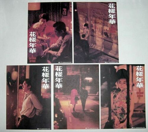 "Wong Kar Wai ""In the Mood for Love"" Rare 5 Poster Set"