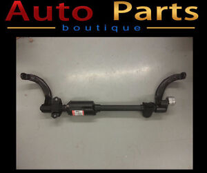 Range Rover 2013-2015 OEM Suspension Stabilizer Bar LR052058
