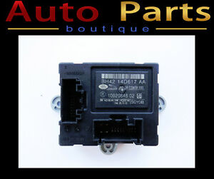LAND RANGE ROVER SPORT 10  ECU DOOR CONTROL UNIT RH LR023342