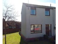 Great 2 bedroom & a box room, end terrace house with front & rear gardens for sale.