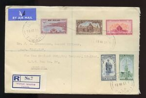 NEW-ZEALAND-1951-TIMARU-PHILATELIC-EXHIBITION-CANCEL-VFU-REGIST-ETIQUETTE-No-7