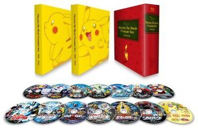 Used PIKACHU THE MOVIE PREMIUM BOX 1998-2010 [Blu-ray]