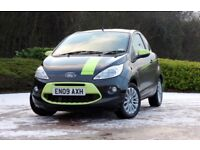 Ford ka mk2 front end or full car