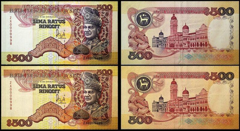!COPY! 2 MALAYSIA RM500 500$ LIMA RATUS RINGGIT BANKNOTES !NOT REAL!