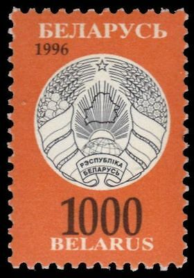 BELARUS 149 - National Coat of Arms Definitive (pa1761)