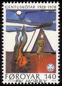 Denmark Faroe 1978 Mi 41 ** Scouting Harcerstwo - <span itemprop=availableAtOrFrom> Dabrowa, Polska</span> - Denmark Faroe 1978 Mi 41 ** Scouting Harcerstwo -  Dabrowa, Polska