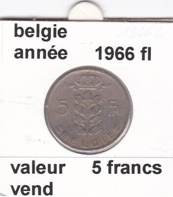BF 2 )pieces de 5 francs baudouin I 1966 belgie