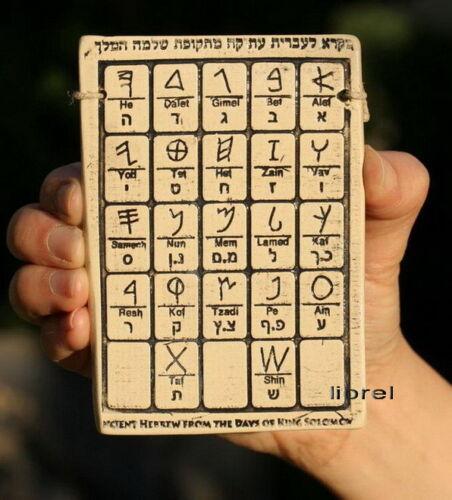 Ceramic Tile Ancient Hebrew Alef Aleph Bet, Jewish ABC Bible Letters Alphabet